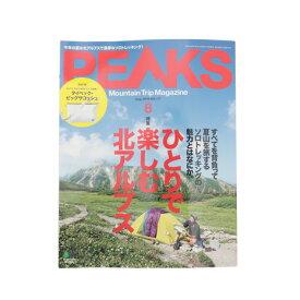書籍 PEAKS 2019年8月 PEAKS2019-8 (Men's、Lady's、Jr)