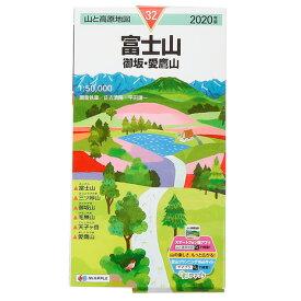 書籍 2020年度版 32 山と高原地図 富士山 御坂 愛鷹山 (Men's、Lady's)