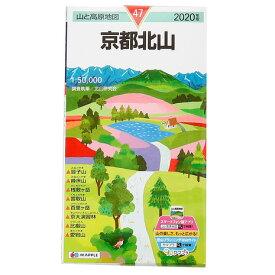 書籍 2020年度版 47 山と高原地図 京都北山 (Men's、Lady's)