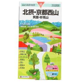 書籍 2020年度版 48 山と高原地図 北摂 京都西山 箕面 妙見山 (Men's、Lady's)