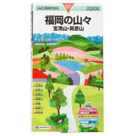 書籍 2020年度版 57 山と高原地図 福岡の山々 宝満山 英彦山 (Men's、Lady's)
