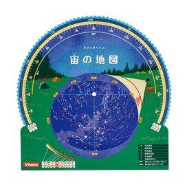 ビクセン(Vixen) ビクセン Vixen 星座早見盤 宙の地図 35988-2 天体観測 (Men's、Lady's)