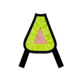 リンプロジェクト(rin project) 三角反射板 5089 YELLOW (メンズ、レディース、キッズ)