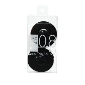 【P+5倍要エントリー&カード決済 ゴールド会員以上P10倍 8/10限定】 メーカーブランド NBT-008 0.8mmスーパーシン 15205 バーテープ (メンズ、レディース)