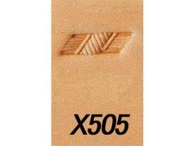 バスケットウィーブ X505 13mm【メール便選択可】 [クラフト社] レザークラフト刻印 刻印(G〜Z)/クラフト社