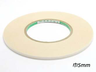 Double-sided tape 5 mm width x 50 m volume 1 [OPS hex El] leather craft materials pimp tapes