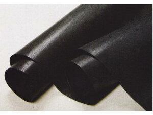 黒豚(安口) 黒 約80デシ 0.5mm前後 デシ単価46円(税込) 全裁[クラフト社] [価格変動品] レザークラフト半裁 1枚革 裏地用革