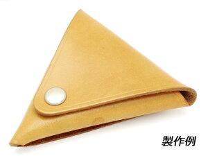 三角小銭入れ(大)【型紙】 1辺10cm【メール便選択可】 [ぱれっと] レザークラフト型紙 図案 コインケース