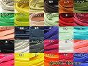 ピッグスエードレース 全30色 5mm巾×90cm 約0.7mm厚 1組5本【メール便選択可】 [SEIWA] レザークラフト副資材 革ひも