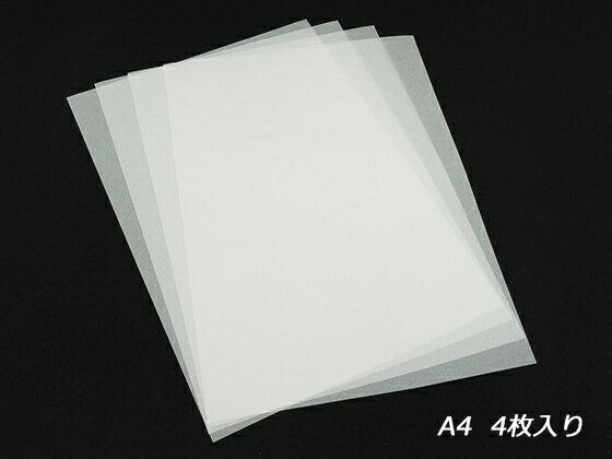 トレースペーパー A4 4枚【メール便対応】 [ぱれっと] レザークラフト工具 シート・ペーパー