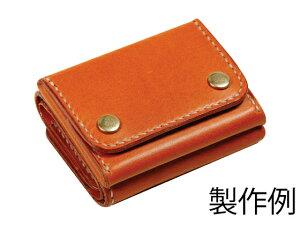 3Way財布キット ブラウン 8×9.5×3cm【送料無料】 【メール便選択可】 [クラフト社] レザークラフト皮革キット ウォレット