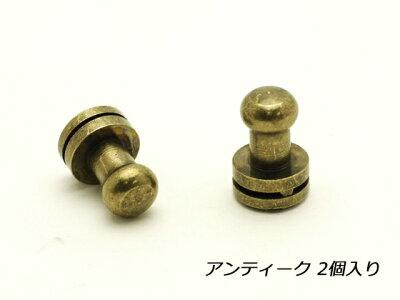 ギボシ極小アンティーク5mm2ヶ【メール便対応】[SEIWA]