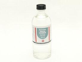 マツダ筆洗液 250ml[クラフト社] レザークラフト染料・溶剤・接着剤 溶剤