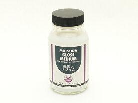 マツダつや出しメジュウム 130cc[クラフト社] レザークラフト染料・溶剤・接着剤 溶剤