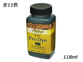 プロダイ(オイルダイ) 全11色 118ml[クラフト社] レザークラフト染料 溶剤 接着剤 染料
