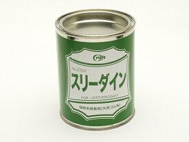 スリーダイン 300ml[クラフト社] レザークラフト染料 溶剤 接着剤 接着剤