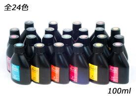 ローパスバチック 全24色 100cc[SEIWA] レザークラフト染料・溶剤・接着剤 染料