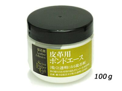 皮革用ボンドエース100g[SEIWA]