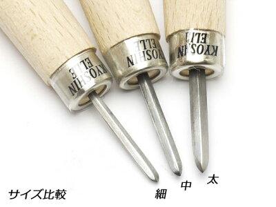 プロ菱ギリ太[協進エル]レザークラフト工具手縫い用工具