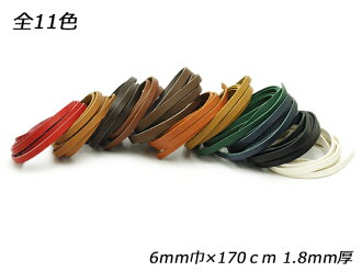 One ぱれっと All 11 Colors Of Alaba Studio Race 6mm Width 170cm 1 8mm Thickness Leathercraft Vice Material Leather Lace