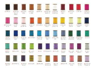【六花(リゥファ)】ワックスリネン糸 全55色 0.6mm×約50m[クラフト社] レザークラフト工具 糸