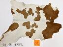 毛付きカーフ(カウファー)ミックス 白&茶 約45デシ(価格固定) 0.8mm前後【送料無料】 [ぱれっと] レザークラフト…