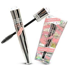 Eyelash Treatment Cuticle Veil 8ml ボトルUVケアまつげ美容液・マツエク対応・アイラッシュトリートメント・キューティクルヴェール LADYCOCO レディココ
