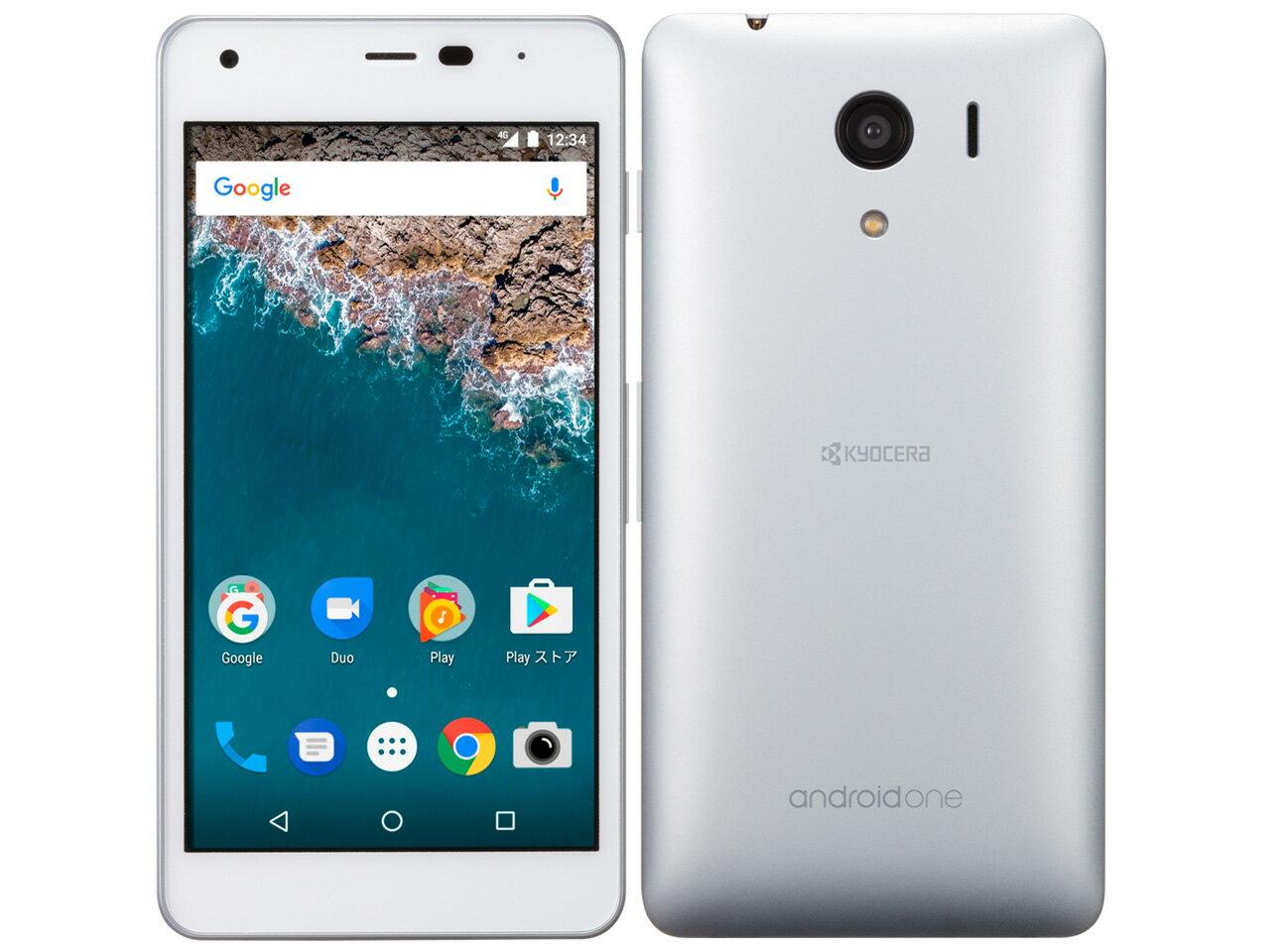 【新品・未使用】Android One S2 ワイモバイル 京セラ 白ロム スマホ 2017年春モデル