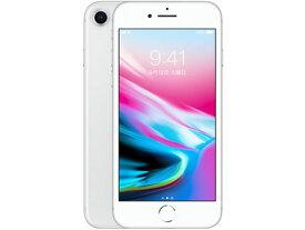 【ロック解除済】iPhone 8 64GB [シルバー]  白ロム JAN:4547597992210