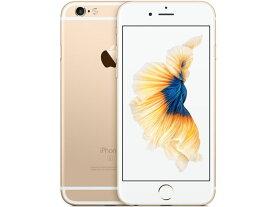 【ロック解除済】iPhone6s 32GB [ゴールド] 白ロム