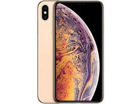 【アップル版・未開封】Apple(日本)iPhone XS Max 512GB [ゴールド]