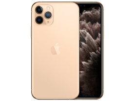 【アップル版・未開封】Apple(日本)iPhone 11 Pro 64GB SIMフリー [ゴールド]  本体