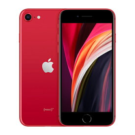 【送料無料・新品・未使用】Apple(日本)iPhone SE (第2世代) (PRODUCT)RED 128GB [レッド] 本体 softbank/AU/docomo 白ロム SIMロック解除済