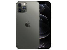 【即納・在庫あり】【アップル版・未開封】Apple(日本)iPhone12ProMax 256GB SIMフリー [グラファイト] JAN:4549995183047
