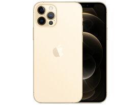 【即納・在庫あり】【アップル版・未開封】Apple(日本)iPhone12ProMax 256GB SIMフリー [ゴールド] JAN:4549995183122