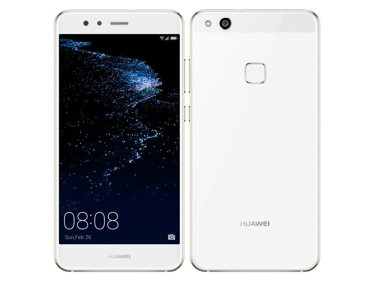 【新品・未使用】HUAWEI P10 lite UQモバイル版 SIMフリー 白ロム 格安スマホ 2017年夏モデル