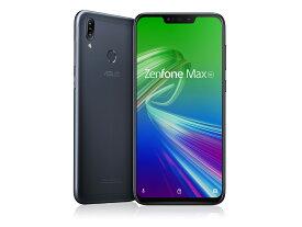 ZenFone Max (M2) [ミッドナイトブラック] SIMフリー ASUS(エイスース・アスース) 2019年春モデル JAN:4718017165624