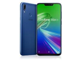 ZenFone Max (M2) [スペースブルー] SIMフリー ASUS(エイスース・アスース) 2019年春モデル JAN:4718017197175