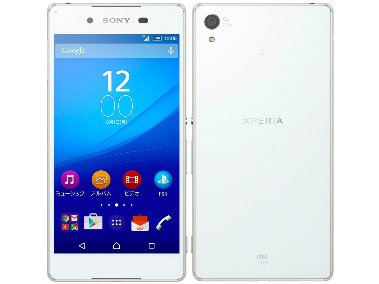 【新品・未使用】白ロム 格安スマホ 携帯電話 Xperia Z4 SOV31 au [White]