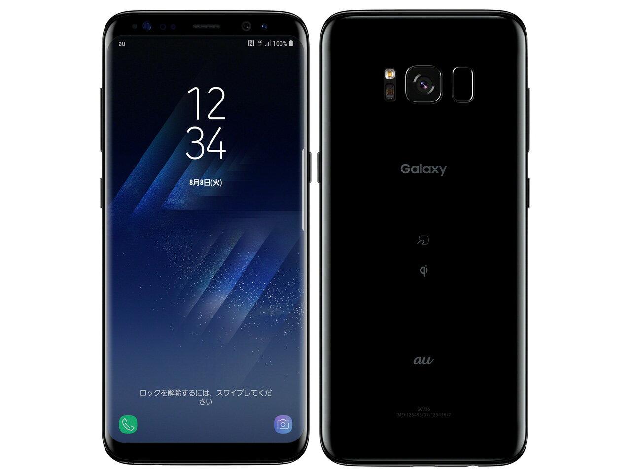 【新品・未使用】 Galaxy S8 SCV36 au 白ロム ネットワーク○  2017年夏モデル