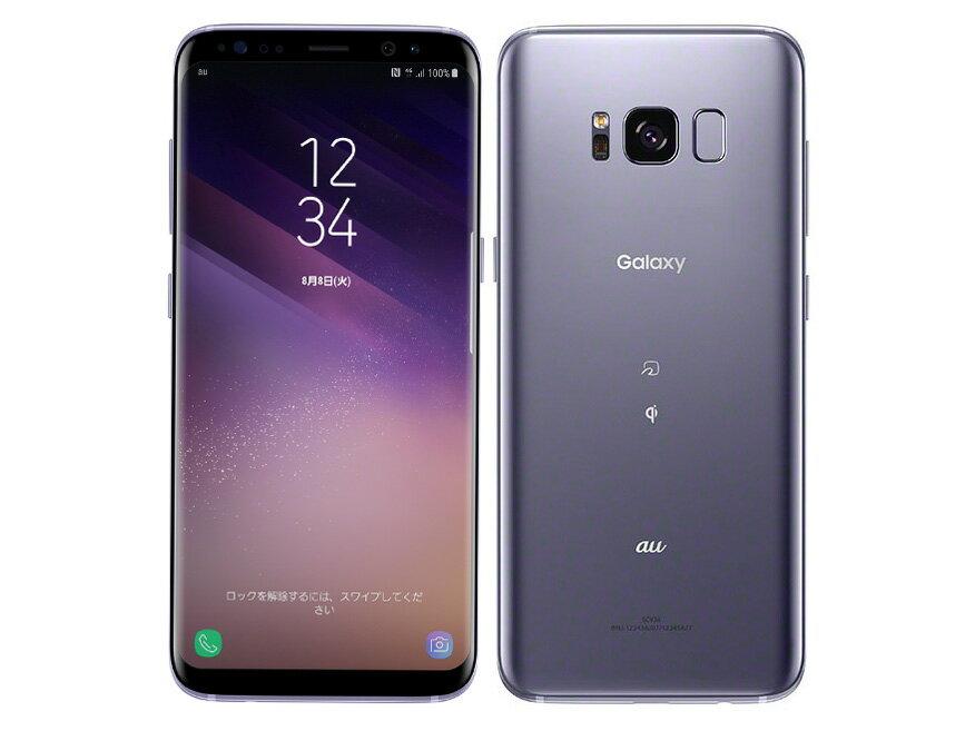 Galaxy S8 SCV36 SIMロック解除済 au 白ロム  2017年夏モデル