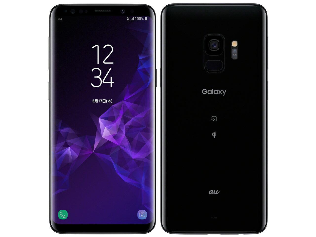 Galaxy S9 SCV38 [ミッドナイト ブラック] SIMロック解除済 au 白ロム サムスン(SAMSUNG)