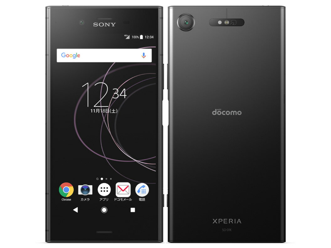 【新品・未使用】 Xperia XZ1 SO-01K [Black] SIMロック解除済 docomo 白ロム 2017年冬春モデル