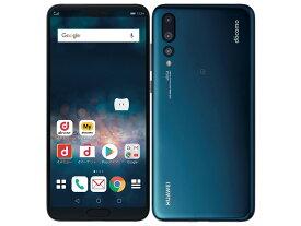 【新品・即納・在庫あり】HUAWEI P20 Pro HW-01K [Midnight Blue] SIMロック解除済 docomo 白ロム 2018年夏モデル JAN:4942857200874
