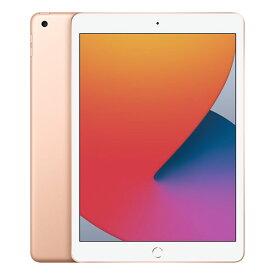 【新品・未開封品・即納・在庫あり】アップル Apple iPad 10.2インチ 第8世代 Wi-Fi 128GB 2020年秋モデル MYLF2J/A [ゴールド]JAN:4549995179507
