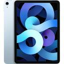 【新品・送料無料・未開封・在庫あり】iPad Air 10.9インチ 第4世代 Wi-Fi 64GB 2020年秋モデル MYFQ2J/A [スカイブル…