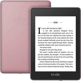 【新品・即納・在庫あり】Kindle Paperwhite 防水機能搭載 wifi 32GB プラム 広告つき 電子書籍リーダー JAN:840080515229 ※amazon保証対象外
