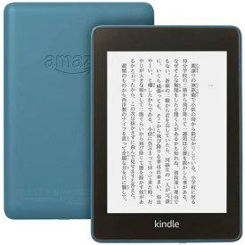 【新品・即納・在庫あり】Kindle Paperwhite 防水機能搭載 wifi 32GB トワイライトブルー 広告つき 電子書籍リーダー JAN:840080554587 ※amazon保証対象外