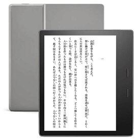【新品・即納・在庫あり】Kindle Oasis 色調調節ライト搭載 wifi 8GB 広告つき 電子書籍リーダー JAN:841667177250 ※amazon保証対象外