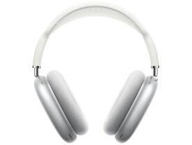 【即納・在庫あり】Apple(アップル) AirPods Max MGYJ3J/A [シルバー] JAN:4549995192100